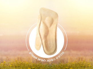 New Step | עיצוב אתר