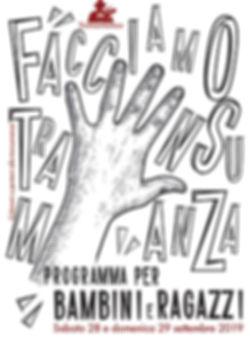 Transumanza_junior_fronte.jpg