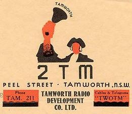 2TM logo old.jpg