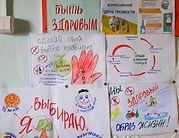Куминовская б-ка День трезвости.jpg