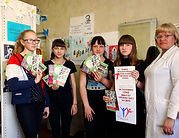 Куминовская б-ка Акция СТОП ВИЧ.jpg