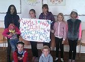 Пушкаревский ДК Вредные привычки.jpg