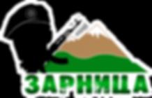 Logo_Zarnitsa_w1200_h800.png