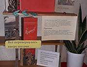 Куминовская б-ка 7 ноября.jpg