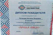 Андроновская б-ка Конкурс1.jpg