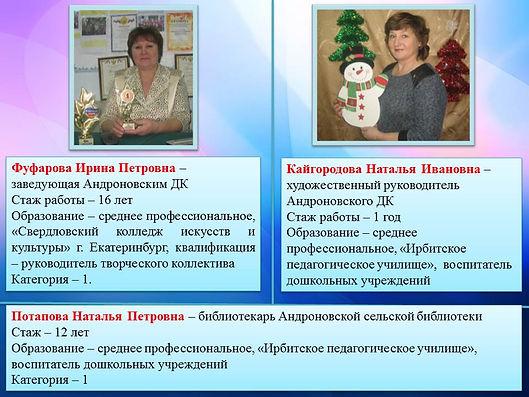 Презентация1 (1).jpg