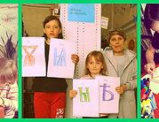 Куминовская б-ка день слав. письменности