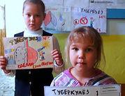 Куминовская б-ка Акция туберкулез.jpg