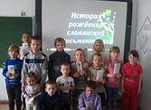 Пушкаревский ДК День слав.письменности.j