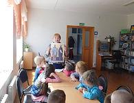 Сладковская б-ка  день слав. письменност