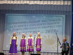 группа Непоседы Куминовский ДК