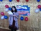 Пушкаревская б-ка день конституции.jpg
