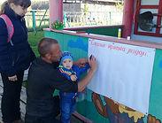 Куминовский ДК День семьи.jpg