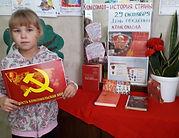 Куминовская б-ка Комсомол.jpg