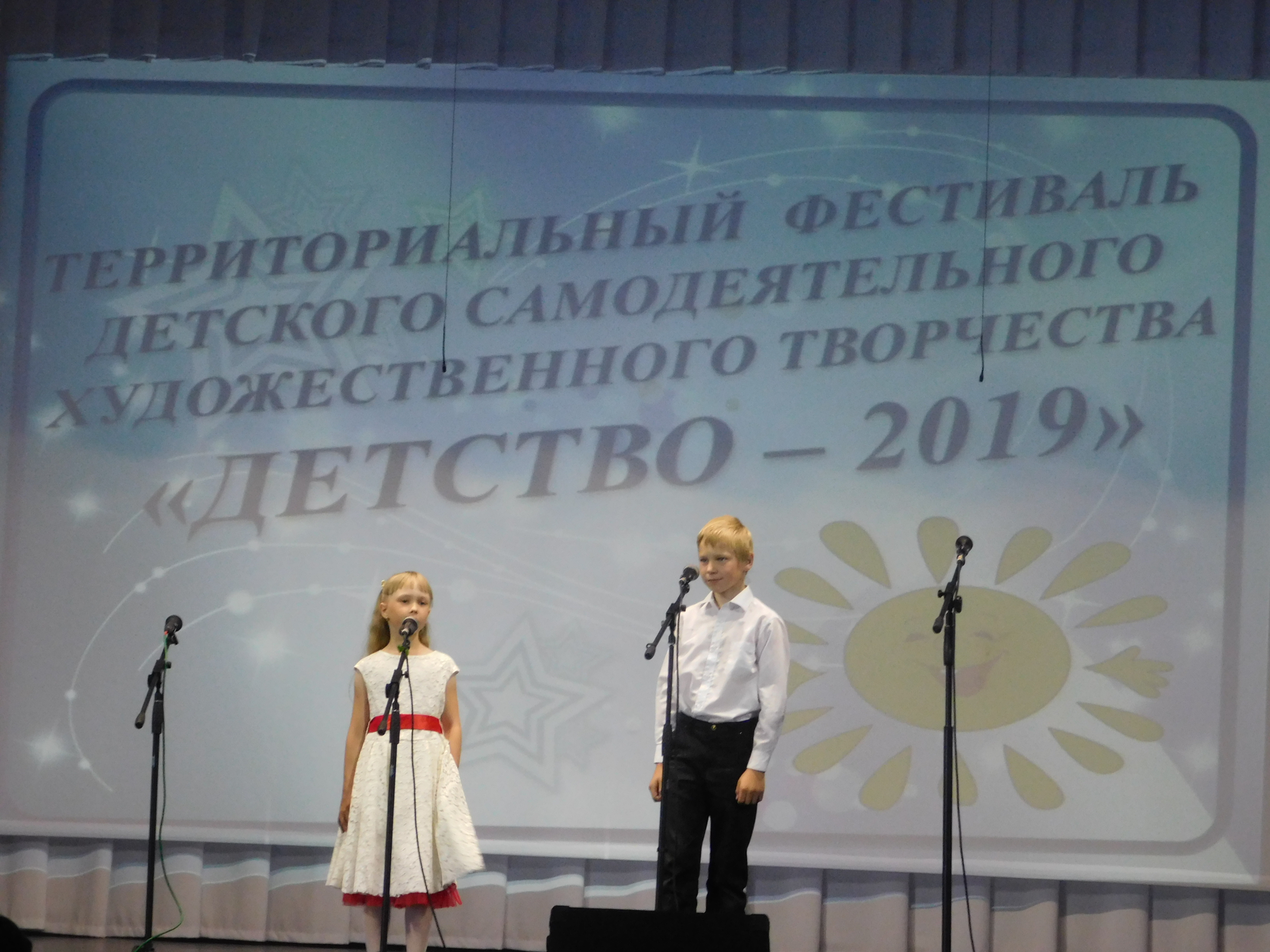 Вика Горбунова и Артем Крутиков Андронов
