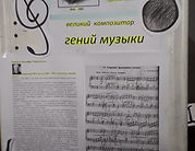 Куминовская б-ка 6 ноября.jpg