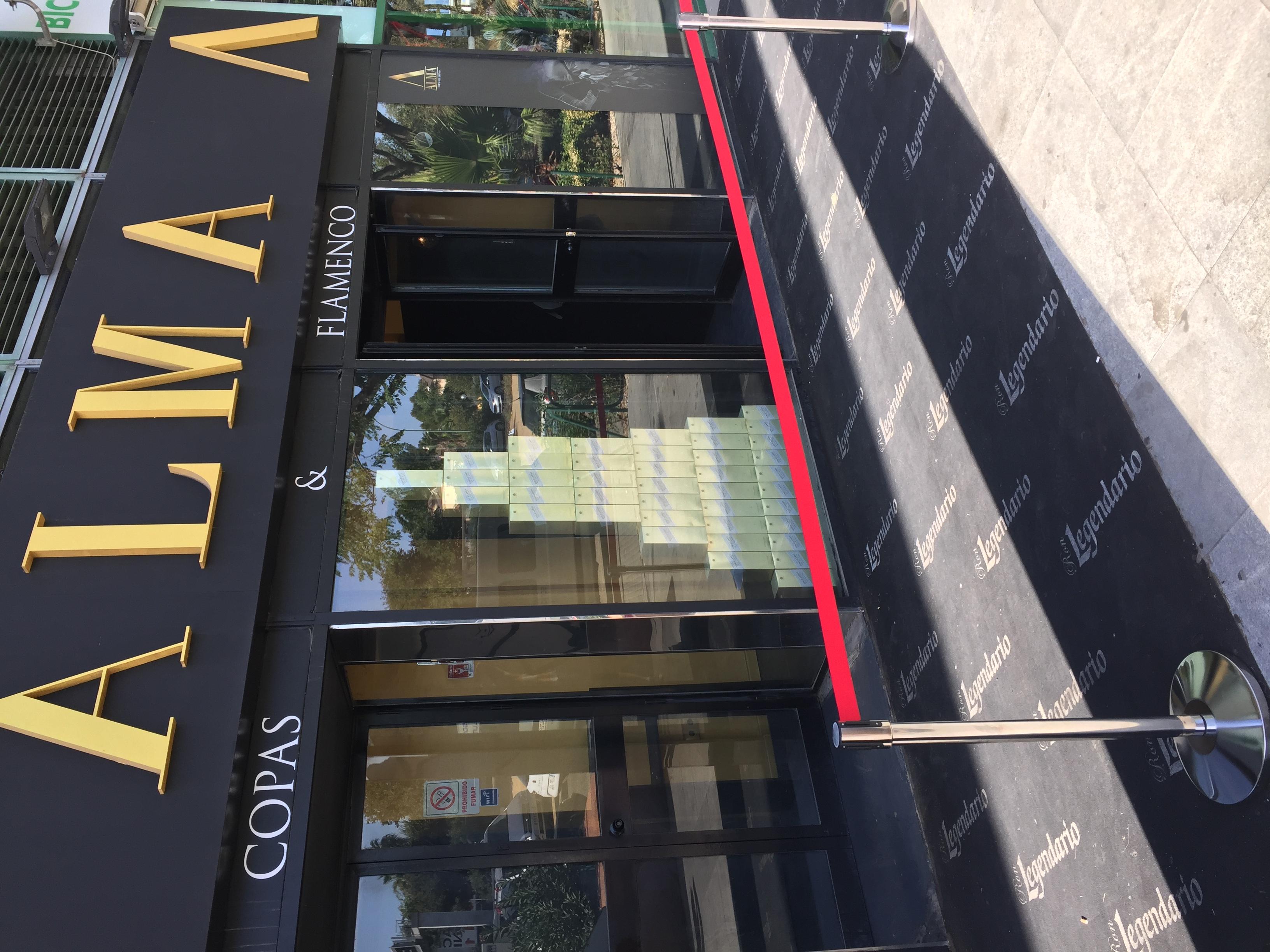 Sala Alma Sevilla
