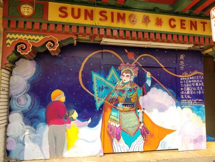 I Dream of Chinatown Theaters   盼想鑼鼓響