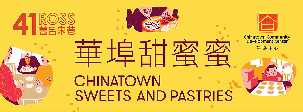 Chinatown Sweets and Pastries Facebook B