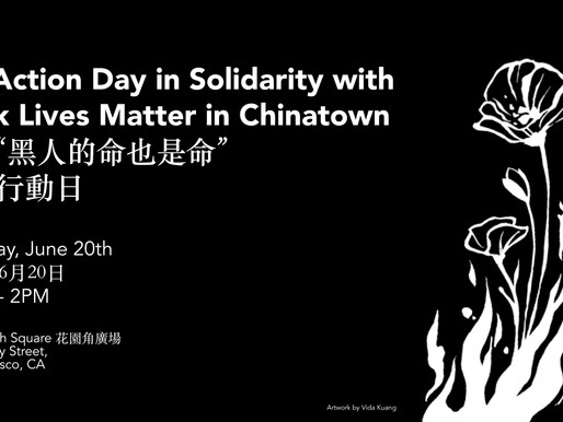 """""""Share the Square"""" Art Action Day in Solidarity with Black Lives Matter in San Francisco Chinatown"""
