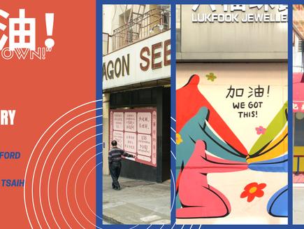"""Add oil, Chinatown!"" Artist Talk on Public Art & Neighborhood Recovery"