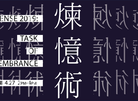 Present Tense 2019: Task of Remembrance