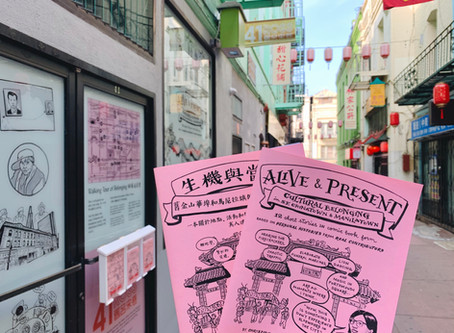 Art, Culture, and Belonging in Chinatown