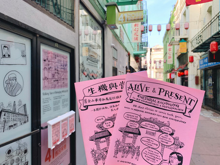 Art, Culture, and Belonging in Chinatown and Manilatown