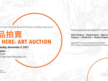 We Are Here: Art Auction 藝術品拍賣