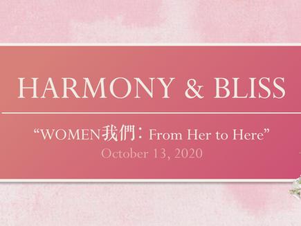 Harmony & Bliss 2020