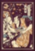 artist samurai.jpg