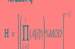 TCS Codevita | Hermoine Number