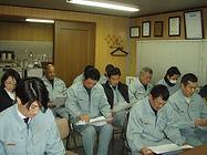環境保全 安全会議