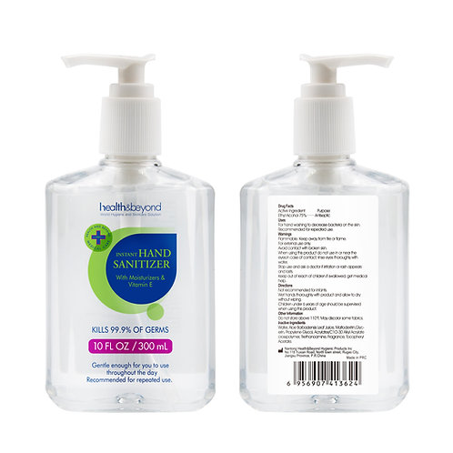 Hand Sanitizer - 10 oz  - with pump