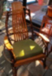 Reception Rocking Chair
