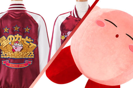 New Kirby merchandise has been revealed!