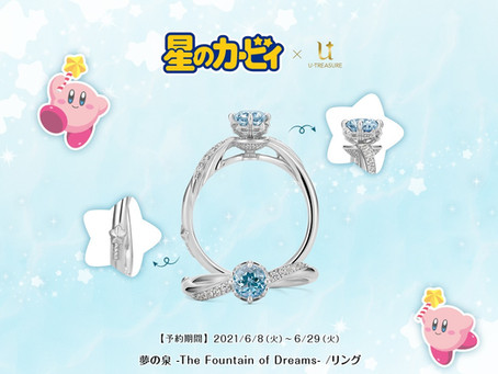 """Kirby """"The Fountain of Dreams"""" rings!"""
