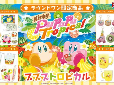 Kirby Pupupu Tropical merchandise!
