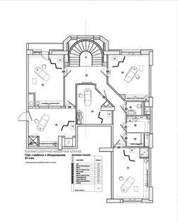 ПЕРЛАМУТР_план после реконструкции_2.jpg