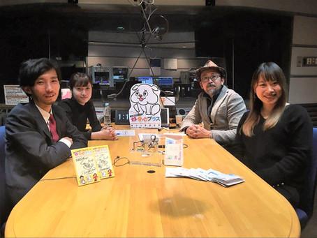 TBSラジオに出演!香りAIを紹介しました。