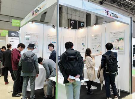 [出展報告] 第1回香りデザイン東京に出展しました!