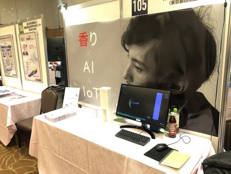 Matching HUB Kanazawa 2019出展のご報告
