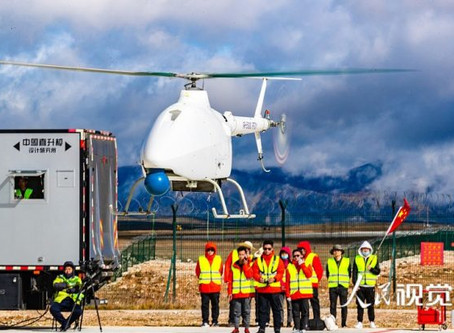 Unmanned helicopter makes first test flight in China