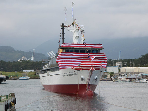 IMMAJ and Miho Shipyard Launch the New Training Ship M/V Kapitan Gregorio Oca