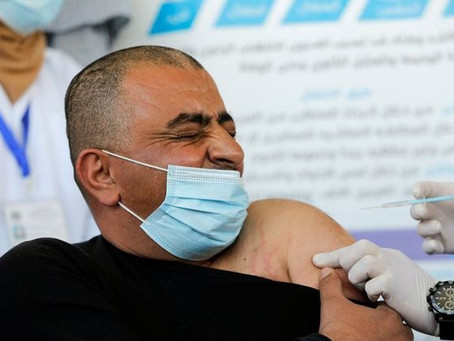 Palestinian COVID vaccine plan faces large funding gap, World Bank says