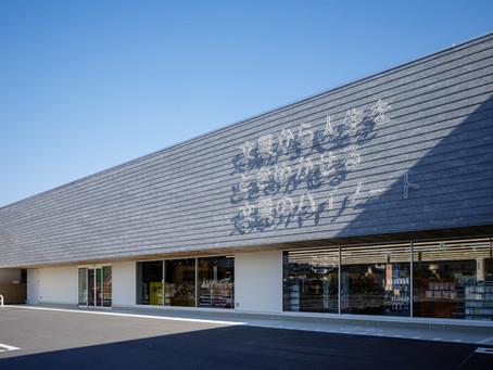 【スタッフ募集】ハイノート前橋店
