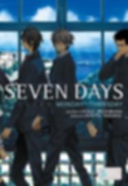 seven days rihito takarai tachibana venio