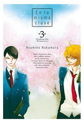 En la misma clase, vol. 3 de Asumiko Nakamura