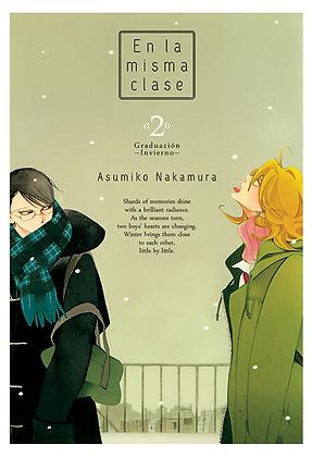 En la misma clase, vol. 2 de Asumiko Nakamura