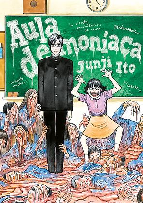 Aula demoníaca de Junji Ito (tomo único)